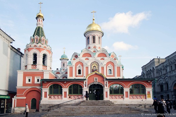 Moscow church daylight