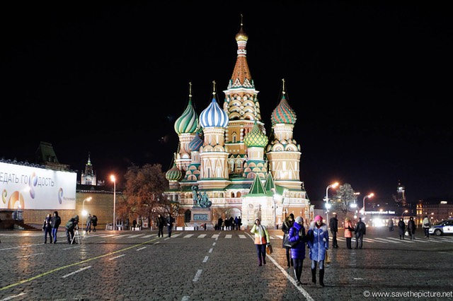 Moscow red square highlight